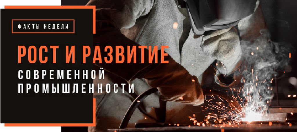 Industry Guide with Man Welding in Workshop — Crea un design