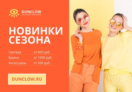 Plantilla de diseño de New Fashion Collection with Girls in Colorful Outfits VK Universal Post