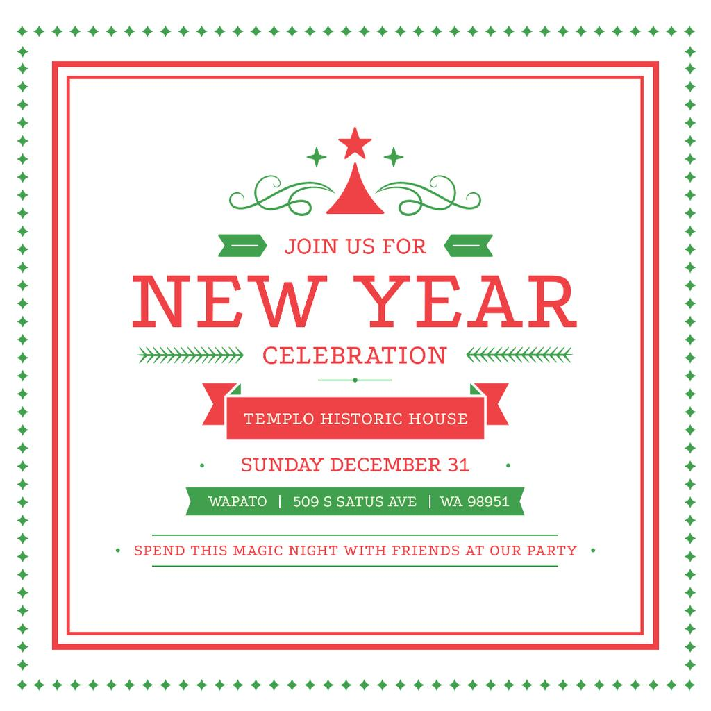 Christmas party invitation with Tree and frame — Crear un diseño