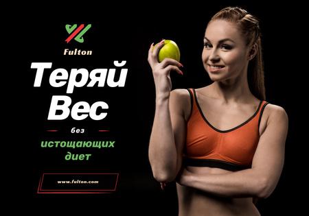 Weight Loss Program Ad with Woman holding Apple VK Universal Post Modelo de Design