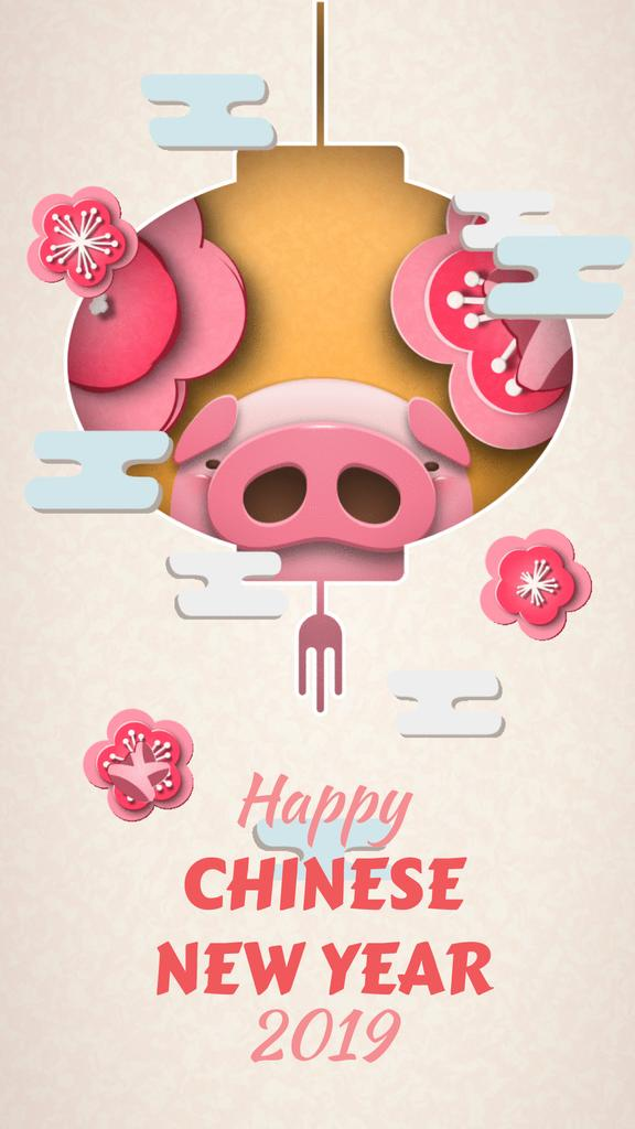 Happy Chinese Pig New Year   Vertical Video Template — Create a Design
