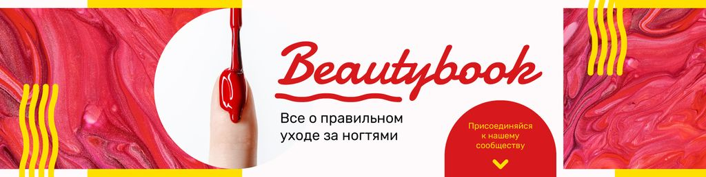 Beauty Tips with Woman Applying Nail Polish in Red — Crear un diseño