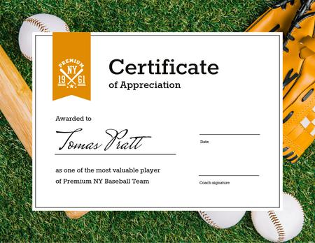 Baseball Player of the month Appreciation Certificateデザインテンプレート