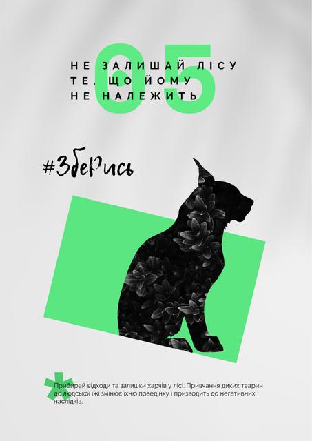 Szablon projektu Fauna Protection with Wild Lynx Silhouette Poster
