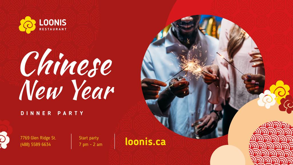 Chinese New Year Party invitation people with sparklers — Créer un visuel