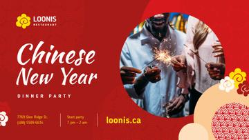 Chinese New Year Party Invitation People with Sparklers | Facebook Event Cover Template