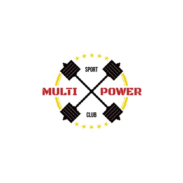 Sport Club Ad with Barbells Icon Animated Logoデザインテンプレート
