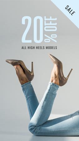 Fashion Sale Woman in Heeled Shoes Instagram Story Tasarım Şablonu