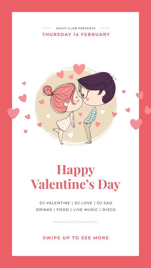 Valentines Invitation with Happy kissing Couple — ein Design erstellen