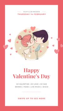 Valentine's Day Party Happy Loving Couple | Stories Template