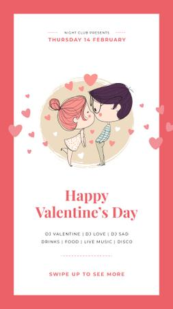 Designvorlage Valentines Invitation with Happy kissing Couple für Instagram Story