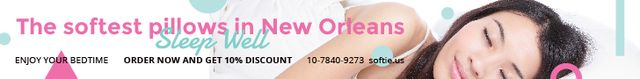 The softest pillows in New Orleans Leaderboard – шаблон для дизайну
