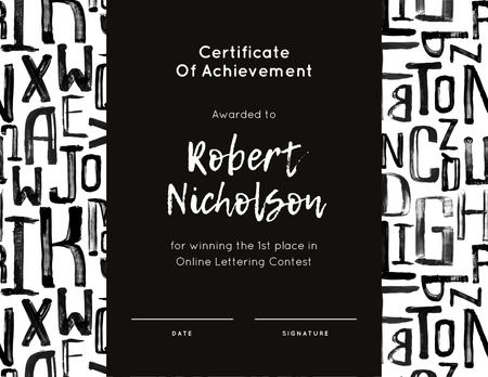 Winning Lettering Contest Achievement Certificateデザインテンプレート