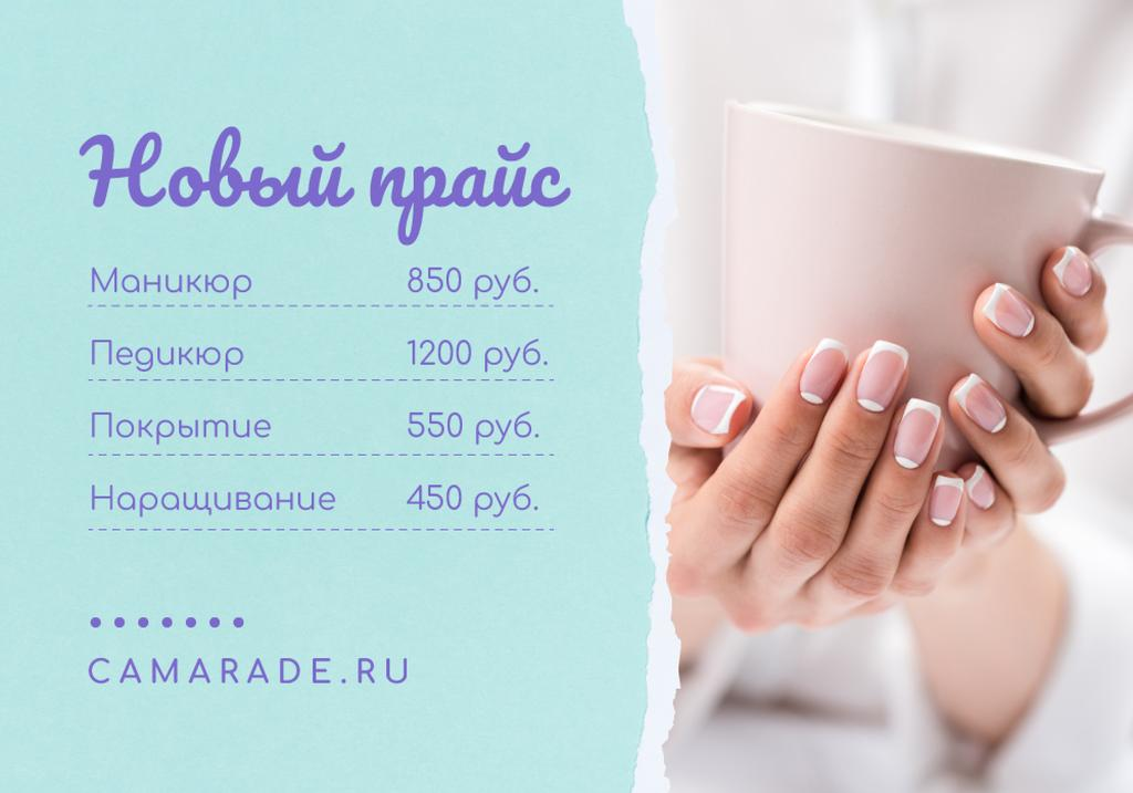 Woman with french manicure holding cup — Crear un diseño