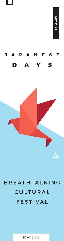 Japanese Festival Invitation Bird Paper Figure — Modelo de projeto