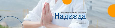 Modèle de visuel Religion Concept with Woman Praying - VK Community Cover