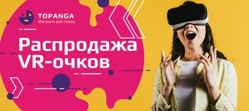 Tech Ad with Girl Using Vr Glasses in Yellow | VK Post with Button Template