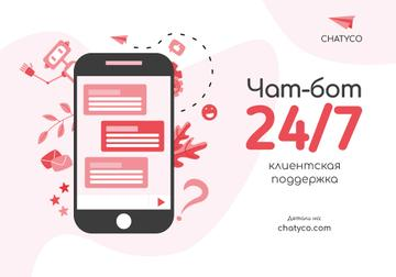 Online Customers Support Chat on Phone Screen | VK Universal Post