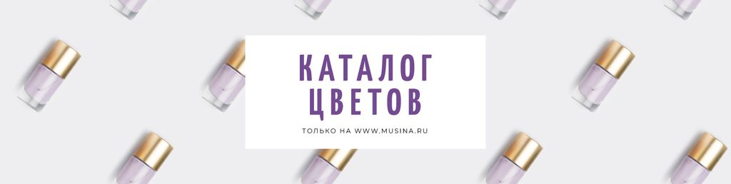 Offer Collection of manicure varnishes — Crear un diseño