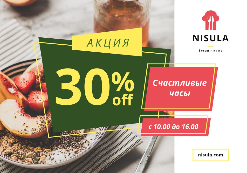 Cafe Offer Healthy Breakfast with Granola — Створити дизайн