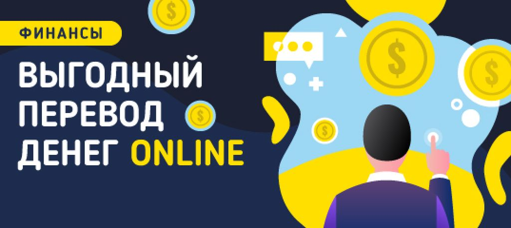Remittance Services Man with Coins Icons — Создать дизайн