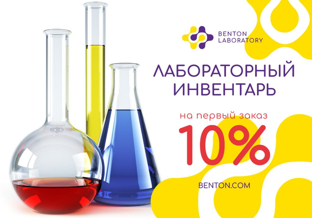Laboratory Equipment Sale with Glass Flasks — Crear un diseño