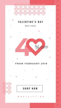 Shop Valentine's Sale Card with Red Hearts