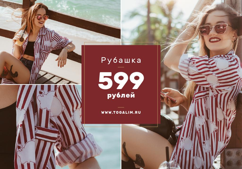 Young Woman in summer Outfit — Створити дизайн