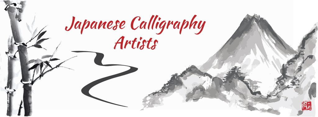 Japanese Calligraphy with Landscape Painting — Создать дизайн
