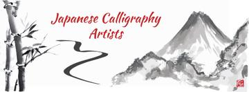 Japanese Calligraphy Landscape Painting | Facebook Cover Template