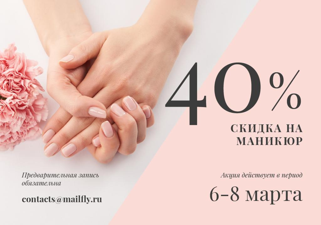 Women's Day Manicure offer Hands with pink Nails — Создать дизайн