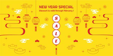 New Year Sale with Chinese Style Attributes Twitter – шаблон для дизайна
