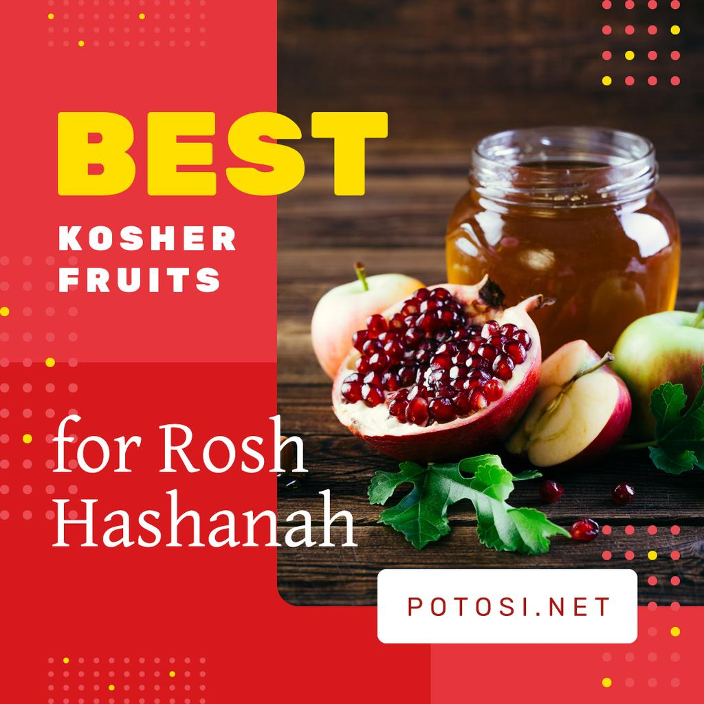 Rosh Hashanah Greeting Apples and Pomegranate with Honey — Crear un diseño