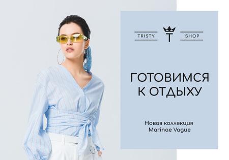 Designvorlage Young Woman in Yellow sunglasses für VK Universal Post
