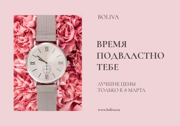 Women's Day Sale Watch on Flowers
