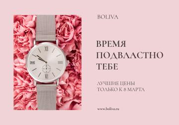 Women's Day Sale Watch on Flowers