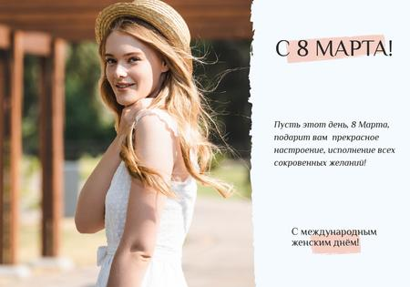 Designvorlage Women's Day Greeting with Young happy Woman für VK Universal Post