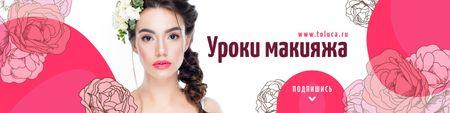 Modèle de visuel Makeup Lessons Ad Woman with Pink Lips - VK Community Cover