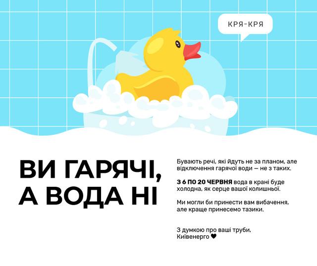 Designvorlage Bathtub with Foam and Rubber Duck für Facebook
