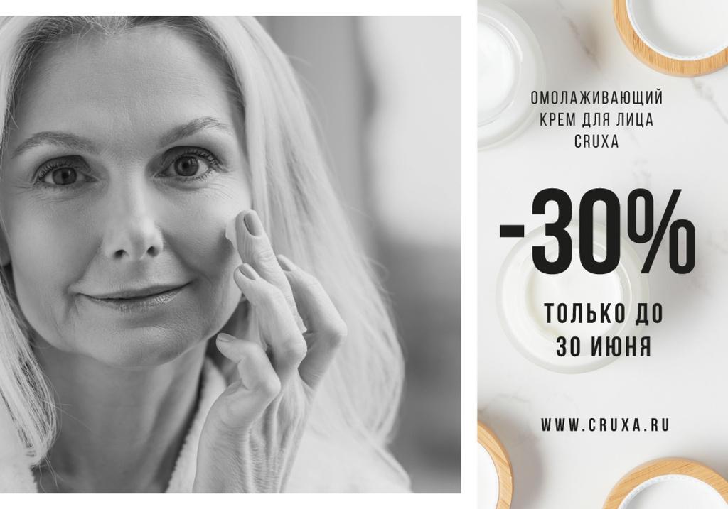 Skincare product ad with Senior Woman applying Cream — Crear un diseño