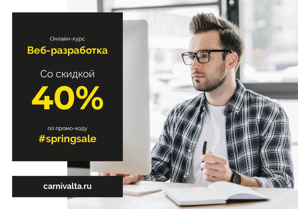 IT Courses Announcement Man Working by Computer — Створити дизайн