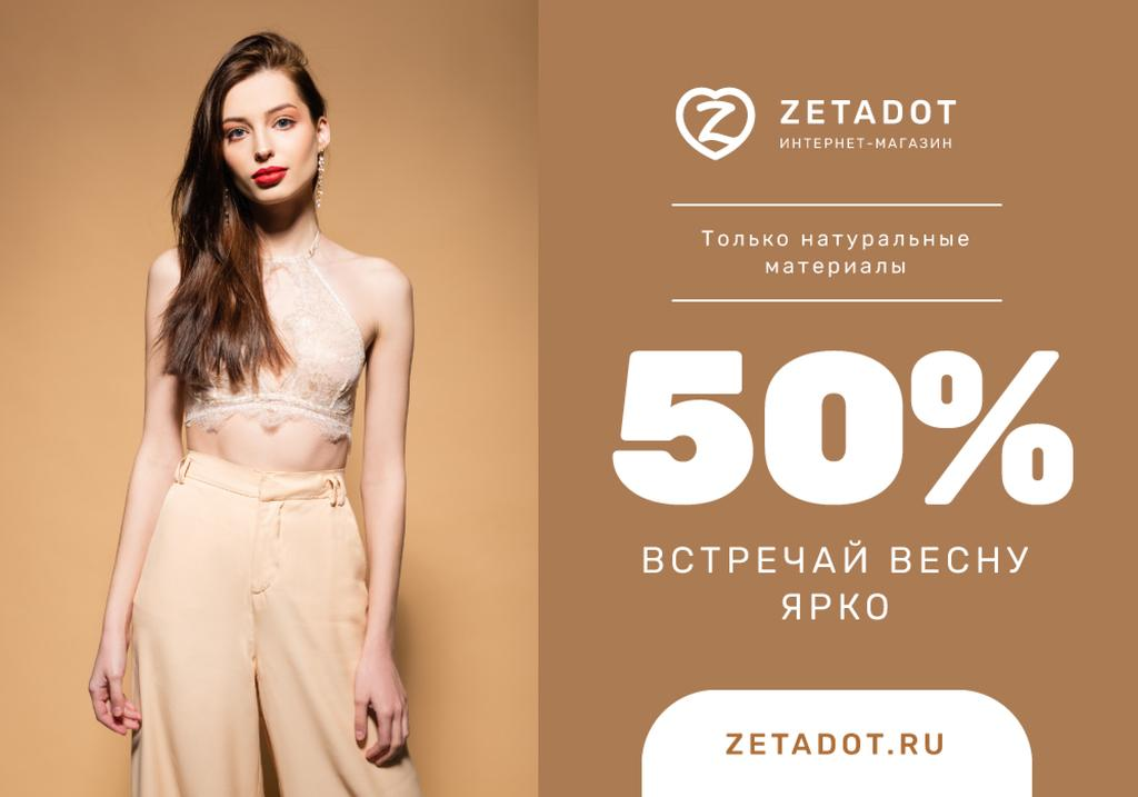 Fashion Sale Young Woman with red lips — Створити дизайн