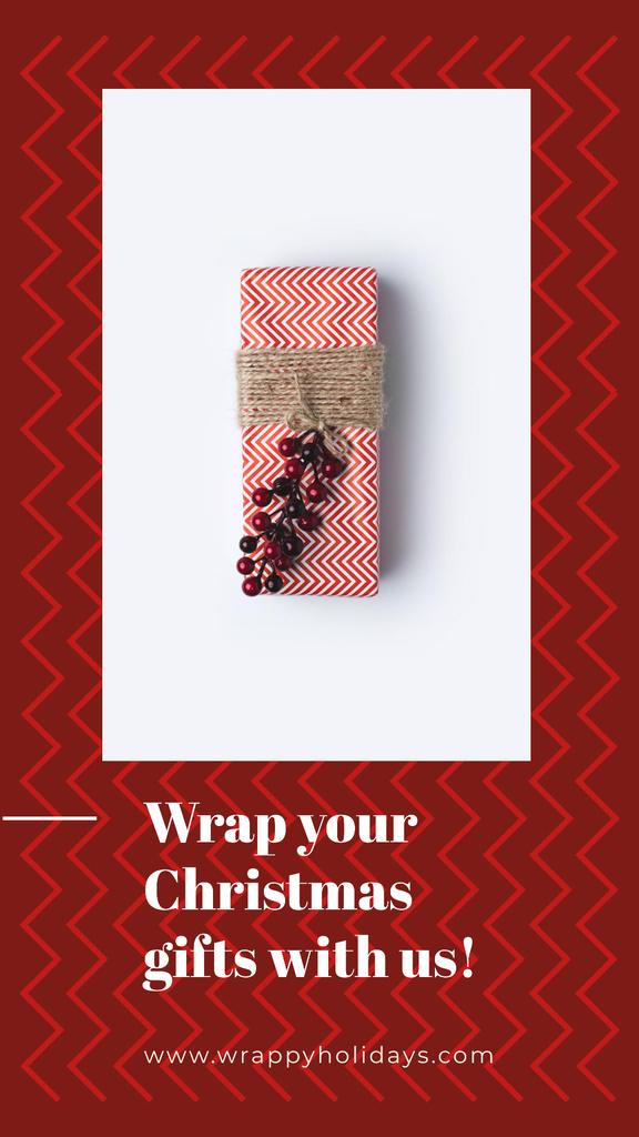 Christmas gift box —デザインを作成する