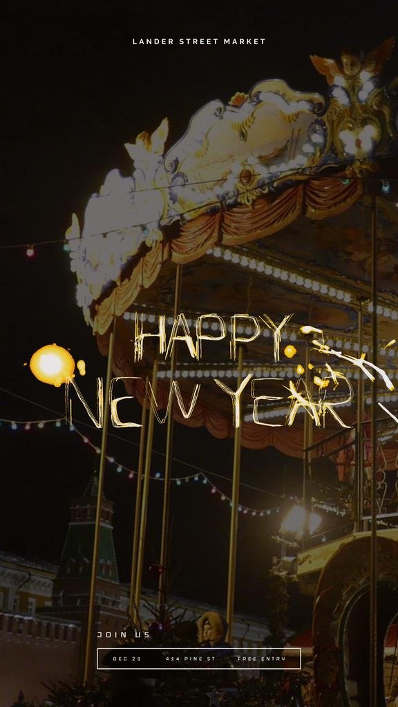 Vintage carousel at night on New Year Eve — Modelo de projeto