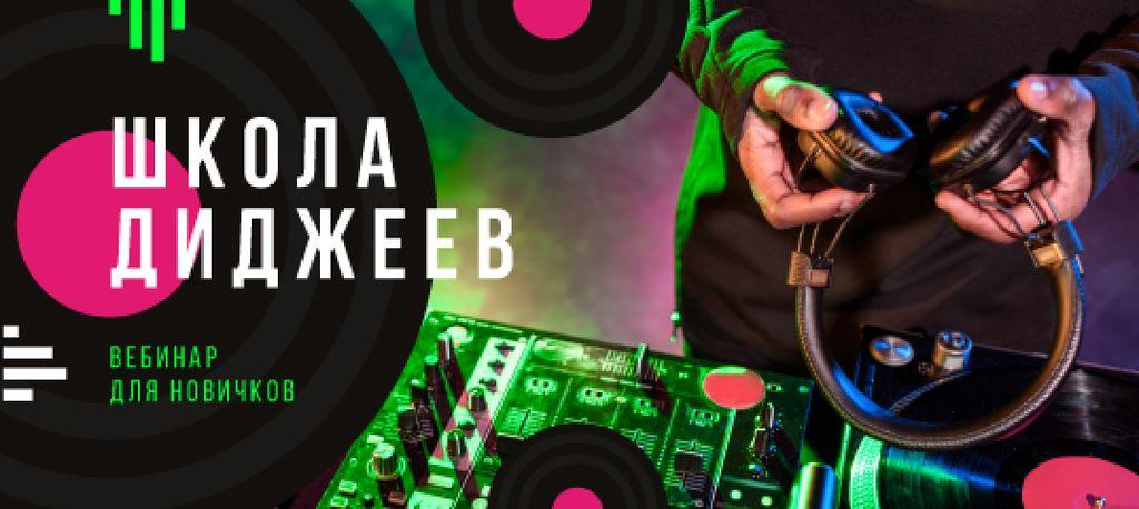 Music Party with DJ Playing in Spotlight — Создать дизайн