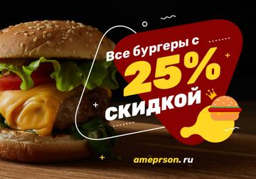 Special Sale Offer with tasty Burger