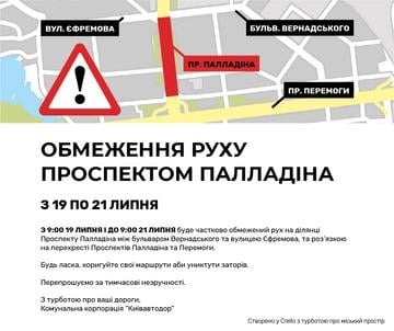 Roadworks Announcement City Roads Map
