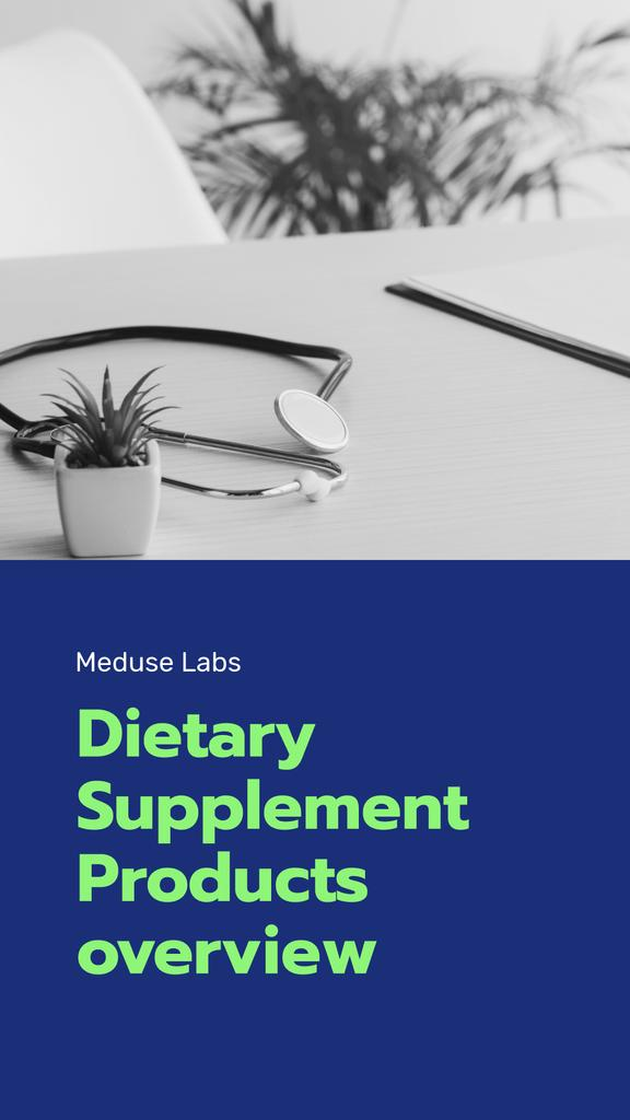 Dietary Supplements manufacturer overview — Создать дизайн