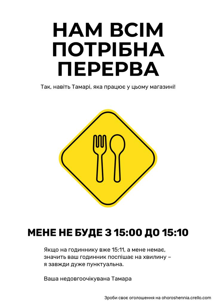 Lunch Break Notice with Food Icon in Yellow — Créer un visuel