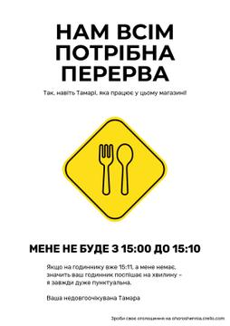 Lunch Break Notice with Food Icon in Yellow | Poster Template